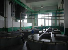 Фабрика Показать