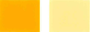 Пигмент-желто-83HR70-Color