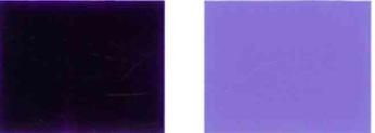 Пигмент-фиолетово-23-Цвет