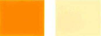 Пигмент-желто-1103RL-Цвет