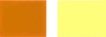 Пигмент-желто-150 Цвет