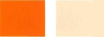 Пигмент-желто-192 Цвет